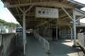 フェリーの最寄り駅