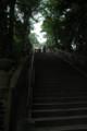 [寺社]最後の階段