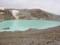 白根山 湯釜 エメラルドグリーンっす。