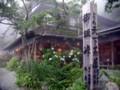 河口湖から山へ 天下茶屋 太宰治記念館あり