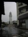 御前崎灯台 雨が酷くて外に出れない