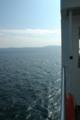 房総半島を望む。東京湾は風がすごかった。
