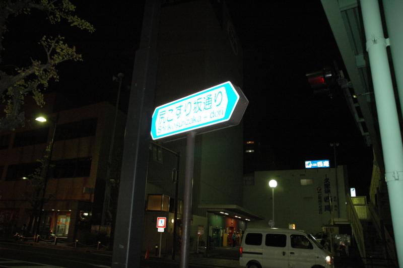 20081013174543