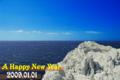 白崎海洋公園から紀伊水道を望む