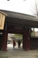 [深大寺]かやぶきの三門