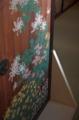 [旧朝倉家住宅]杉戸と扉絵