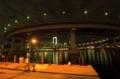 [夜景][レインボーブリッジ]芝浦方向ループ橋