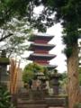 [池上本門寺]五重の塔