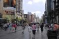 人民広場近く南京歩行街