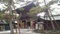 白山神社 楼門