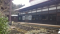 西福寺 本殿