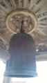 西福寺 鐘