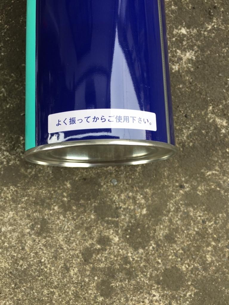 f:id:ZAWA-chan:20180516230129j:plain