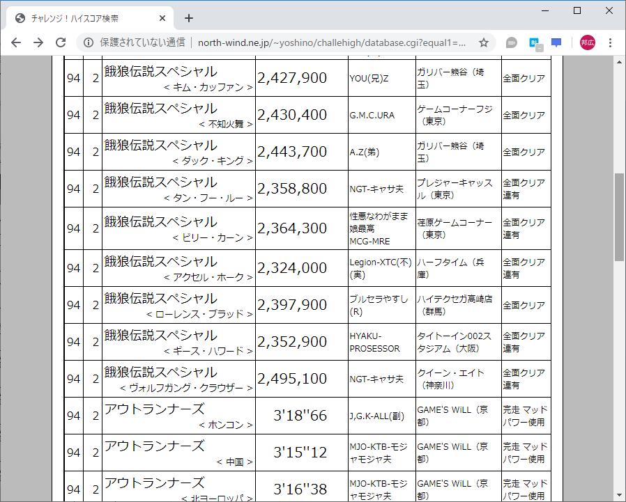 f:id:ZBL-rajiame:20200222105344p:plain
