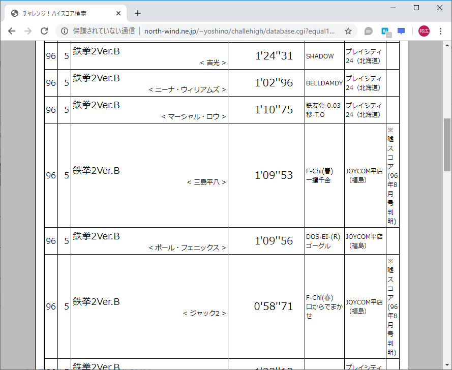 f:id:ZBL-rajiame:20200320164522p:plain