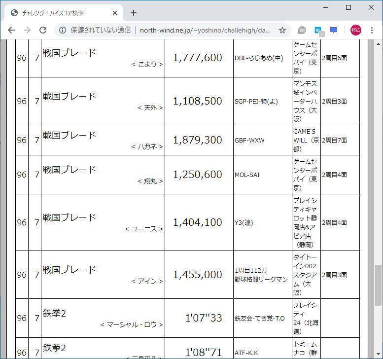 f:id:ZBL-rajiame:20200320225509p:plain