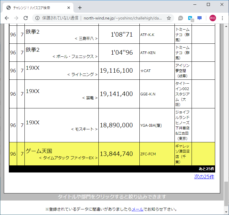 f:id:ZBL-rajiame:20200320225530p:plain
