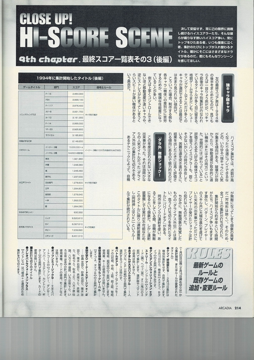f:id:ZBL-rajiame:20201129220430j:plain