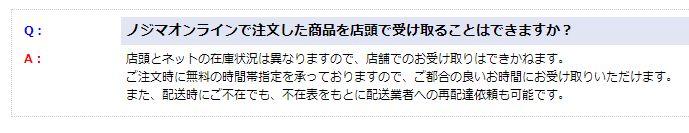 f:id:ZB_Thinking:20200109225119j:plain