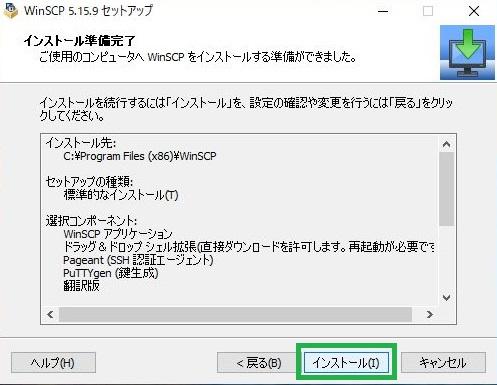 f:id:ZB_Thinking:20200214213743j:plain