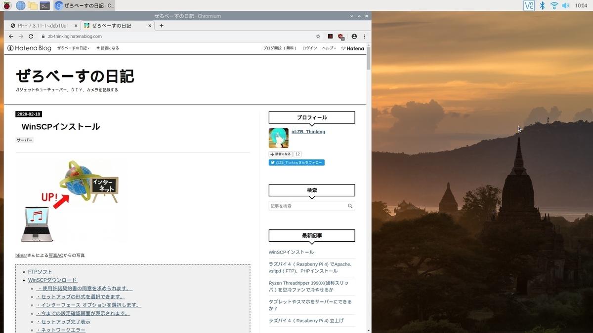 f:id:ZB_Thinking:20200218100659j:plain