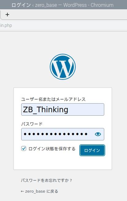f:id:ZB_Thinking:20200225214235j:plain
