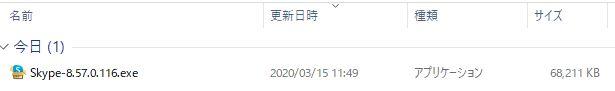 f:id:ZB_Thinking:20200315161250j:plain