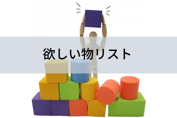 f:id:ZB_Thinking:20200319164856p:plain