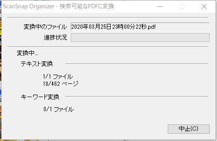 f:id:ZB_Thinking:20200326003331j:plain