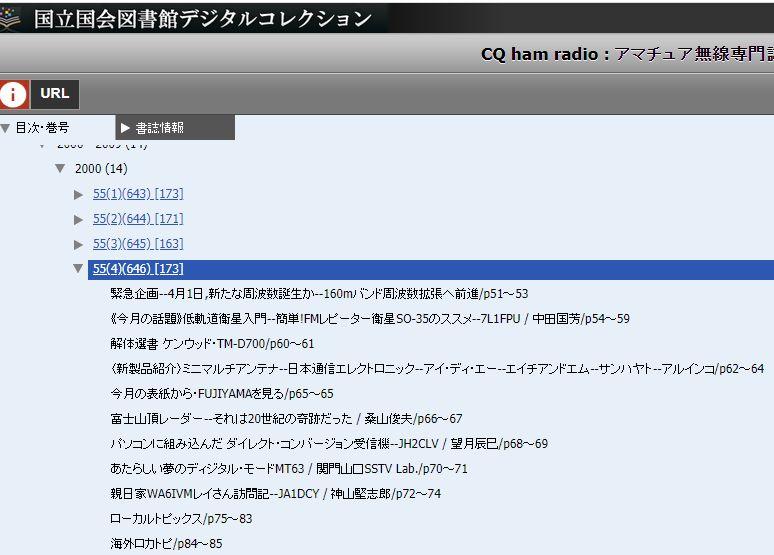 f:id:ZB_Thinking:20200328125914j:plain