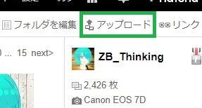 f:id:ZB_Thinking:20200609102152j:plain