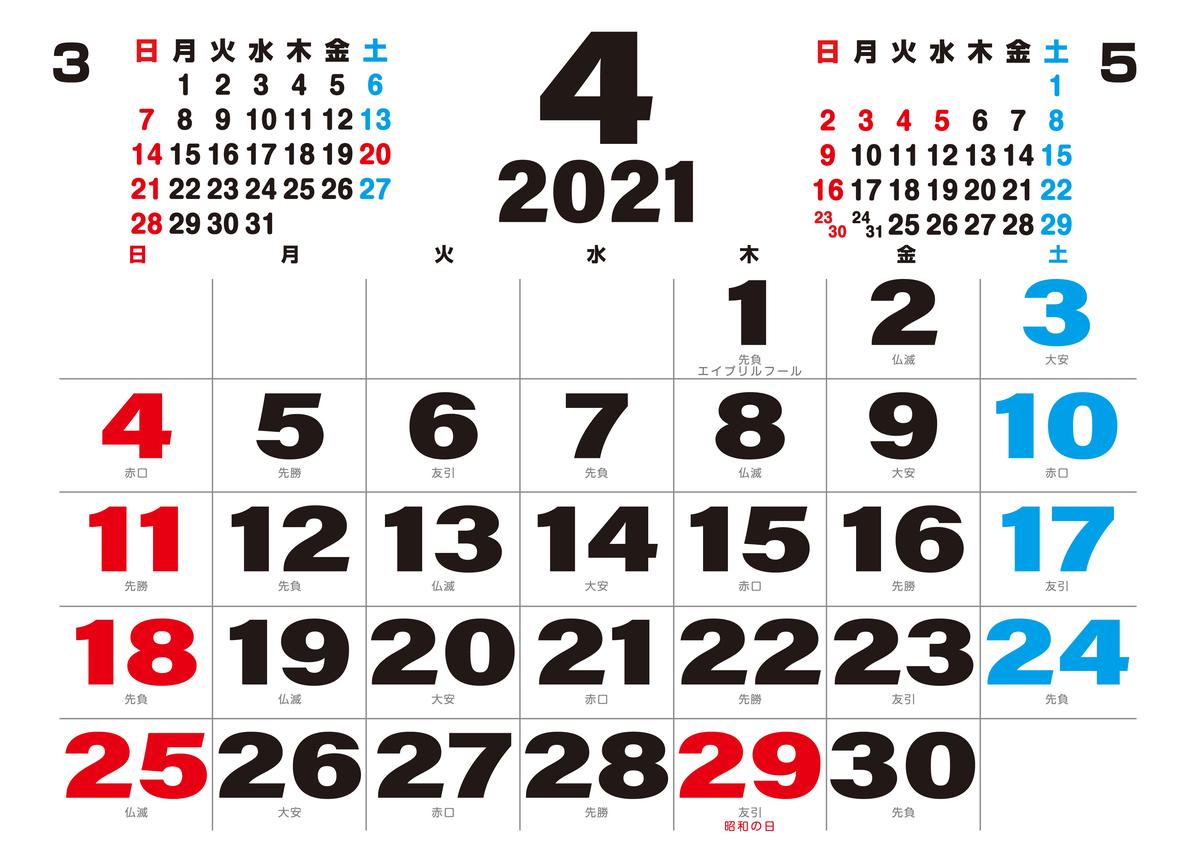 f:id:ZB_Thinking:20210329233919j:plain