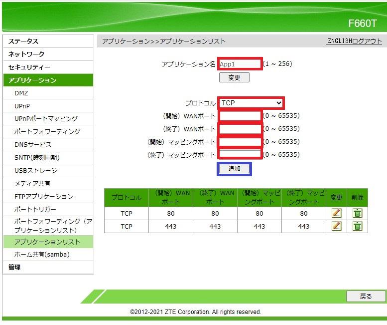 f:id:ZB_Thinking:20210502185259j:plain