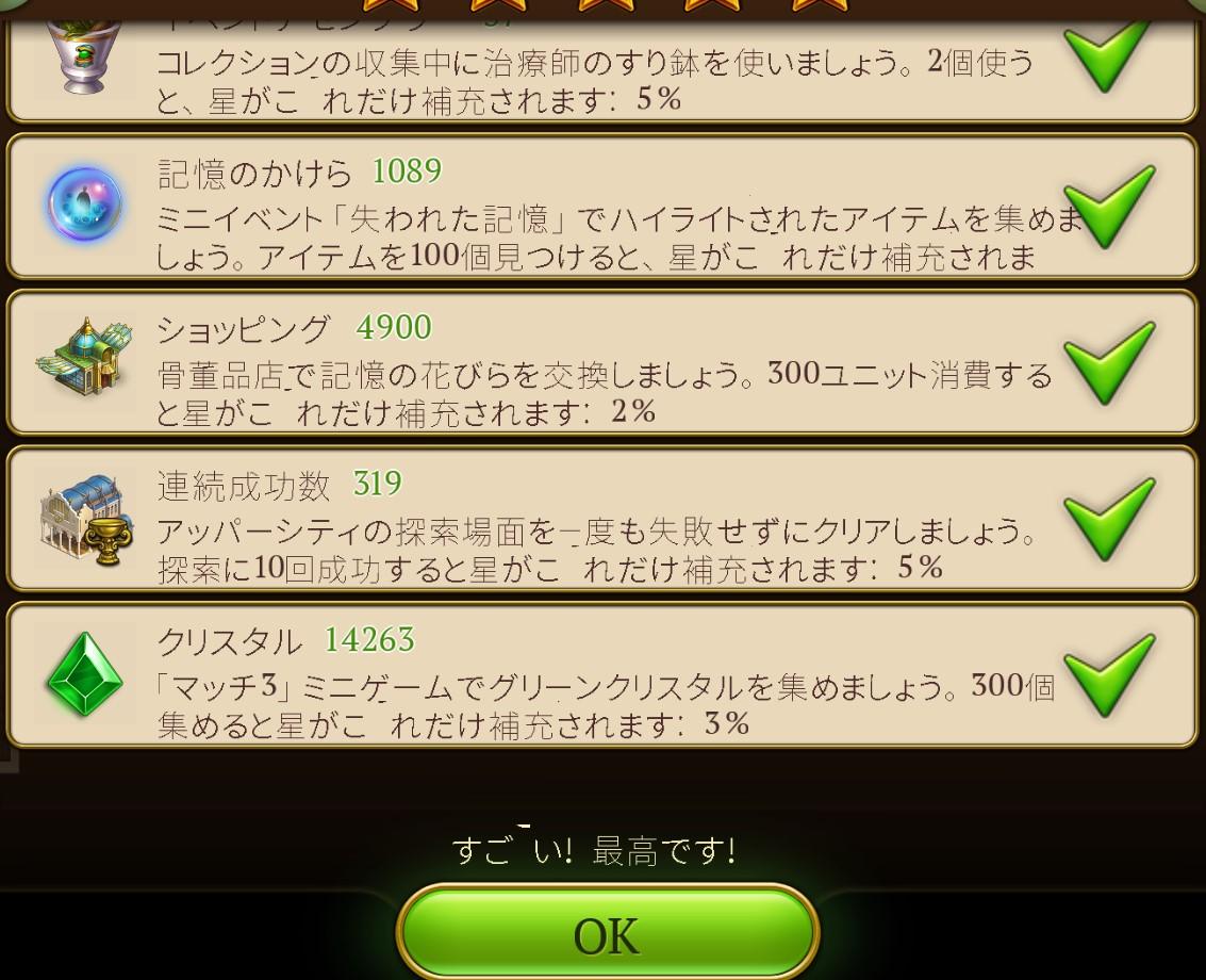 f:id:ZB_Thinking:20210521140216j:plain