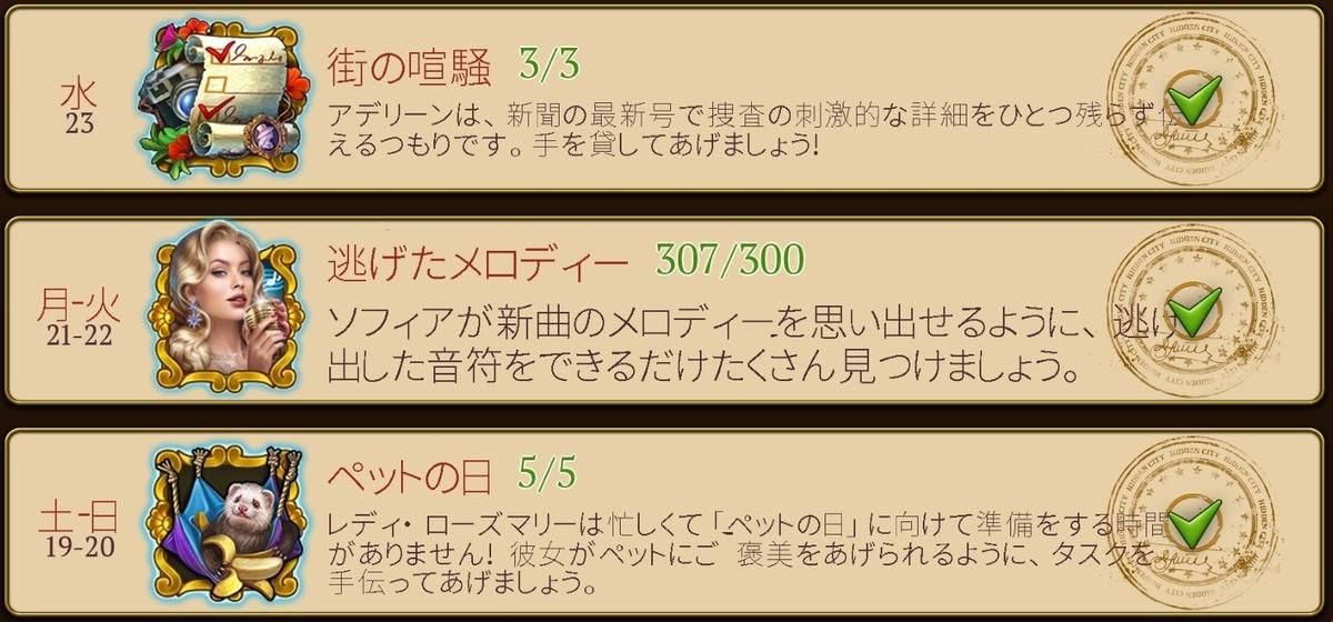 f:id:ZB_Thinking:20210717213336j:plain