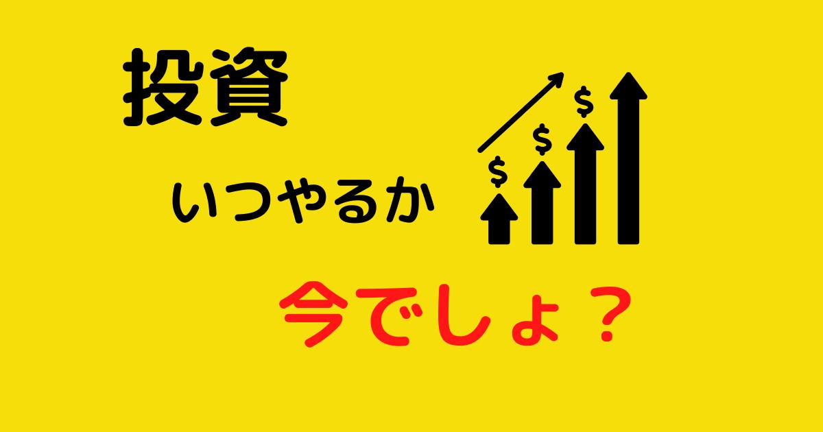 f:id:ZEI_taxbanker:20210410223722p:plain
