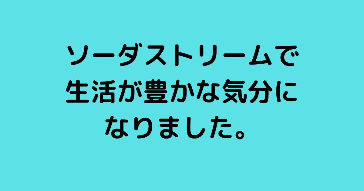 f:id:ZEI_taxbanker:20210619095717p:plain