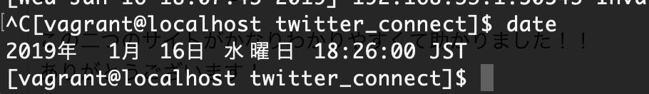 f:id:ZEROFROM:20190125102838p:plain