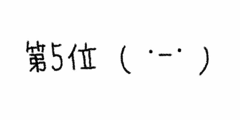 f:id:ZIL:20180109090642j:plain