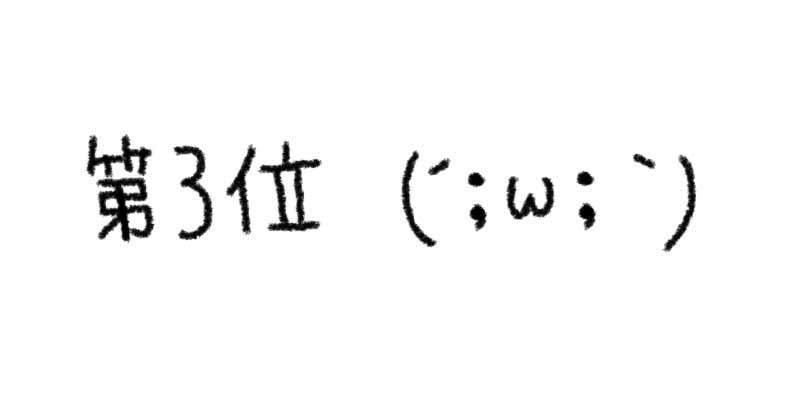 f:id:ZIL:20180109090659j:plain