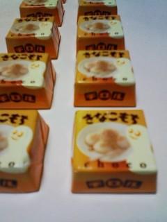 f:id:ZIN-KE:20070106103211j:image