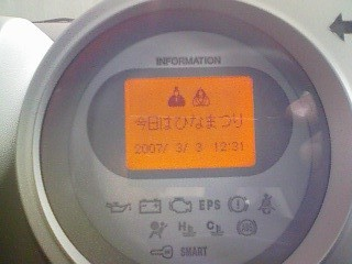 f:id:ZIN-KE:20070304035949j:image