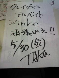 f:id:ZIN-KE:20080601200742j:image