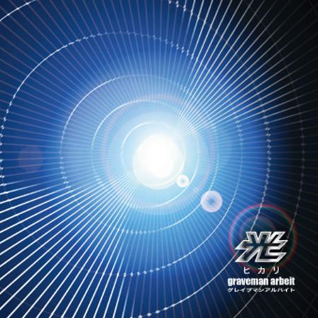 f:id:ZIN-KE:20120502001425j:image