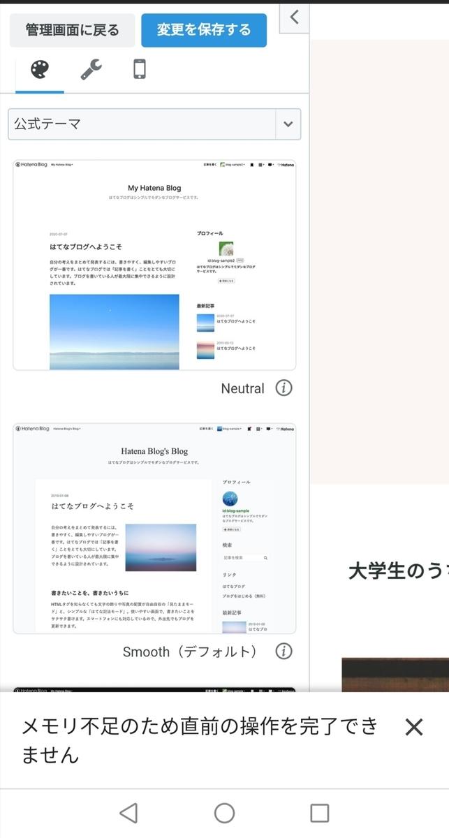 f:id:ZUBORA_enginer_RIKEJO:20210307214340j:plain