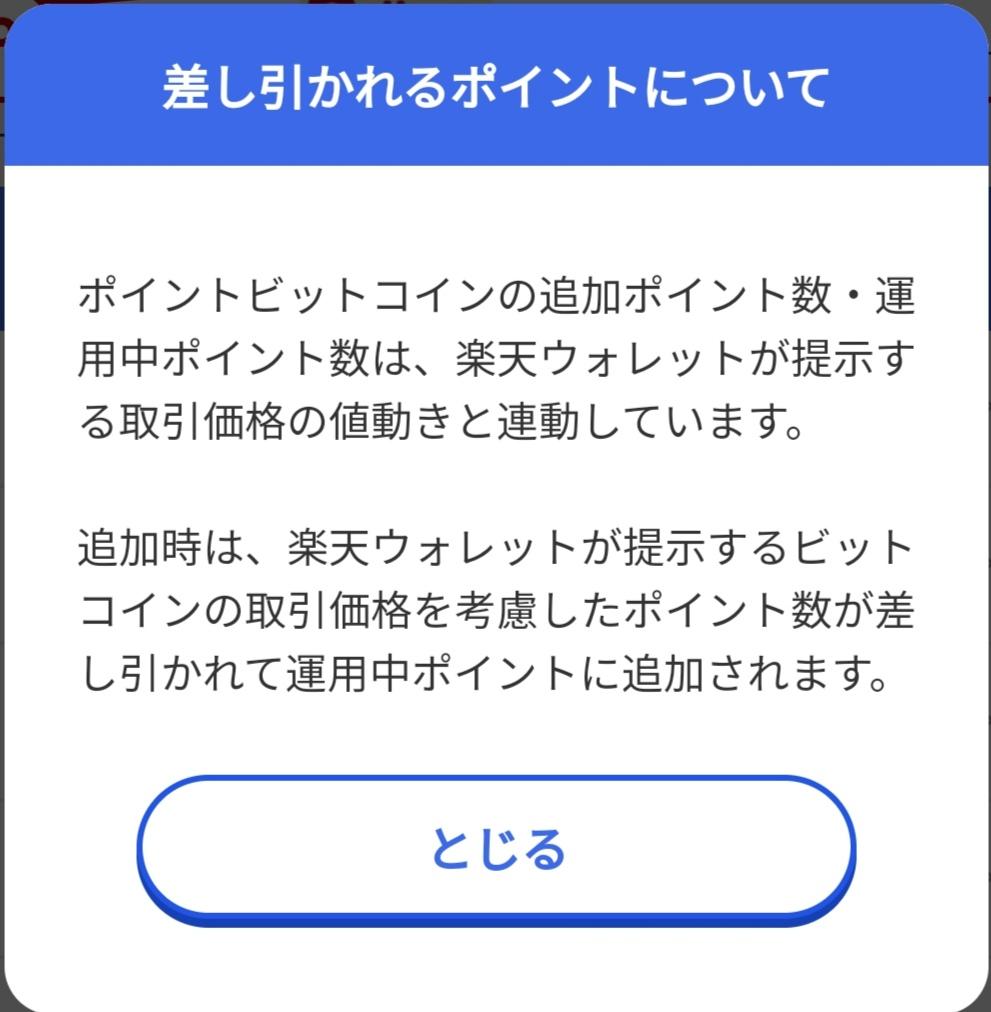 f:id:ZUBORA_enginer_RIKEJO:20210319173622j:plain