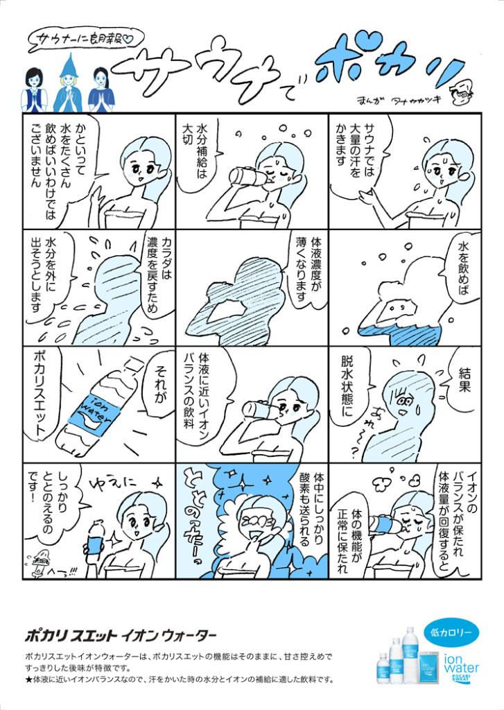 f:id:Zakkuri_OnoP:20180723003342j:plain