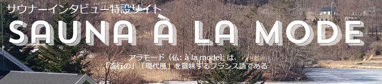 f:id:Zakkuri_OnoP:20181102235109j:plain