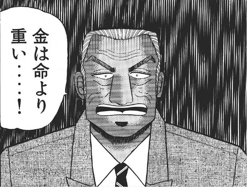 f:id:Zakkuri_OnoP:20181216020054p:plain