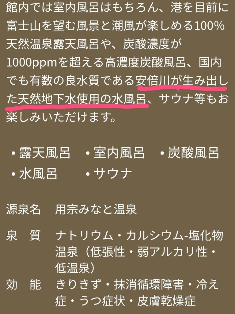 f:id:Zakkuri_OnoP:20181221232957j:plain